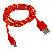 USB кабель Blast BMC-112 Red 1м