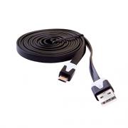 USB кабель Blast BMC-123 Black 2м