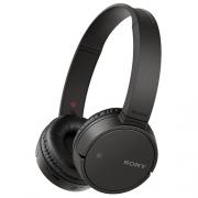 Наушники Sony MDR-ZX220BT Black