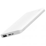 Внешний аккумулятор Xiaomi Mi Power Bank ZMI QB810 10000 mAh white