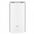 Внешний аккумулятор Xiaomi Mi Power Bank 2 20000 mAh white