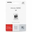 Карта памяти SmartBuy Professional microSDHC Class 10 UHS-I U3 256GB + SD adapter