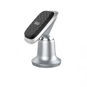 Автомобильный магнитный держатель Hoco CA44 Magnetic dashboard mount bracket silver