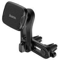 Hoco CA68 Sagittarius series double air Outlet magnetic car holder