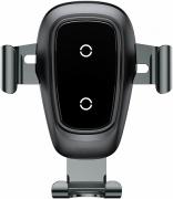 Автомобильный держатель с беспроводной зарядкой Baseus Metal Wireless Charger Gravity Car Mount (Air Outlet Version) Tarnish