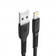 Кабель Baseus Tough Series 2A Lightning - USB 1м black
