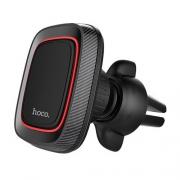 Автомобильный магнитный держатель Hoco CA23 Magnetic Air Outlet Holder