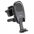 Автомобильный держатель Baseus Xiaochum magnetic car phone holder black