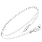 Кабель Baseus Tough Series 2A Lightning - USB 1м white