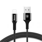 Кабель Baseus Yiven Lightning - USB 3м