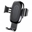 Автомобильный держатель с беспроводной зарядкой Baseus Osculum Type Wireless Charger Gravity