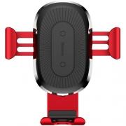 Автомобильный держатель с беспроводной зарядкой Baseus Heukji Wireless Charger Gravity Car Mount red