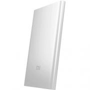 Аккумулятор Xiaomi Mi Power Bank 2 5000 mAh silver