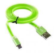 USB кабель Blast BMC-111 Green 1м