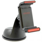Автомобильный держатель для смартфонов Pyyple Dash-Q5