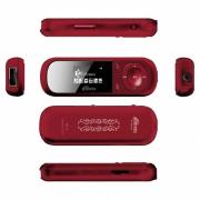 MP3 плеер Ritmix RF-3360 (4Gb) Red