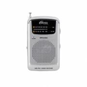 Радиоприёмник Ritmix RPR-2060 Silver