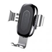 Автомобильный держатель с беспроводной зарядкой Baseus Wireless Charger Gravity Car Mount (Air Outlet Version) silver